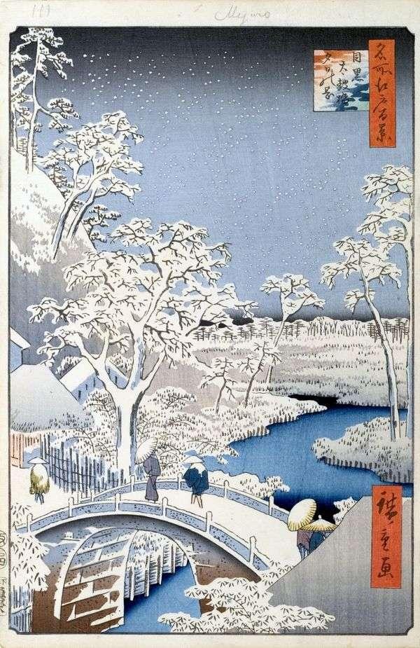 目黑的Yuhinoka Hill和Taikobashi Bridge   Utagawa Hiroshige