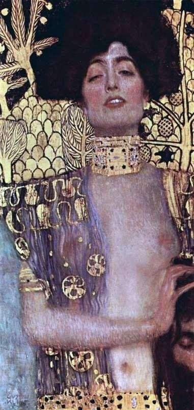 Judith和Holofernes负责人   Gustav Klimt