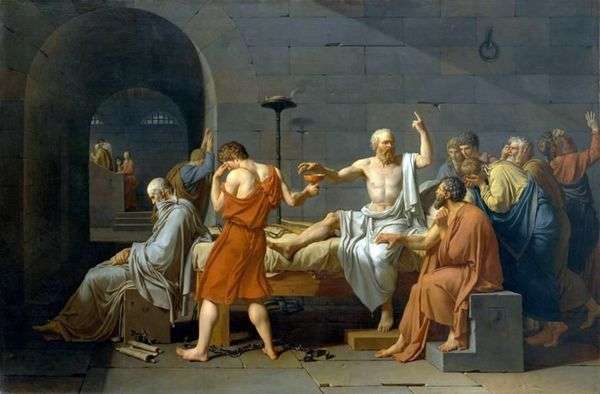 苏格拉底之死   雅克路易斯大卫