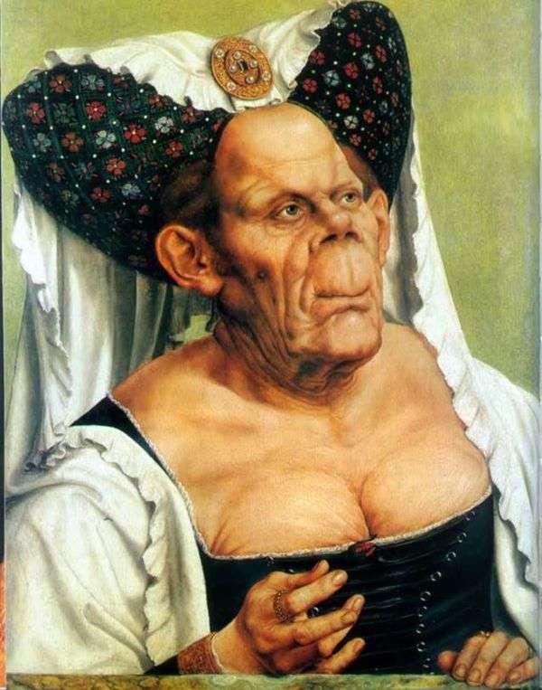 一个老妇人(丑陋的公爵夫人)的奇怪画象   昆汀莫斯