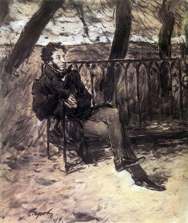 A. S. Pushkin在花园长凳上   Valentin Serov