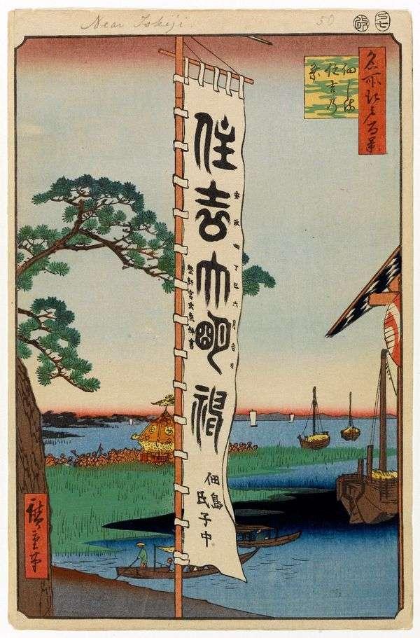 Tsukudajima,Sumiesi Shrine Holiday   Utagawa Hiroshige