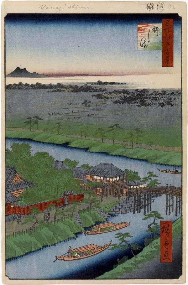 Yanagisma(柳岛)   Utagawa Hiroshige