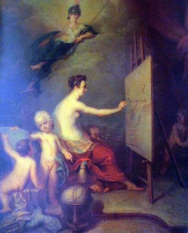 绘画的寓言   安德烈马特维耶夫