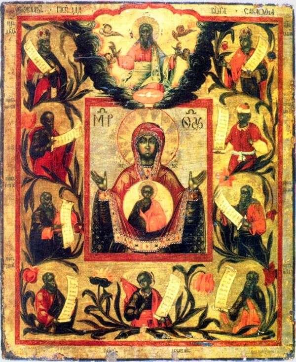 库尔斯克根的圣母的图标