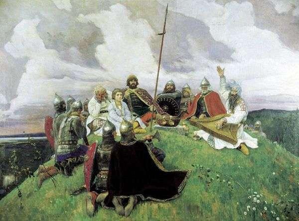 巴彦   维克多 瓦斯涅佐夫