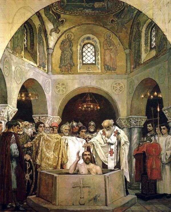 弗拉基米尔王子的洗礼   Victor Vasnetsov