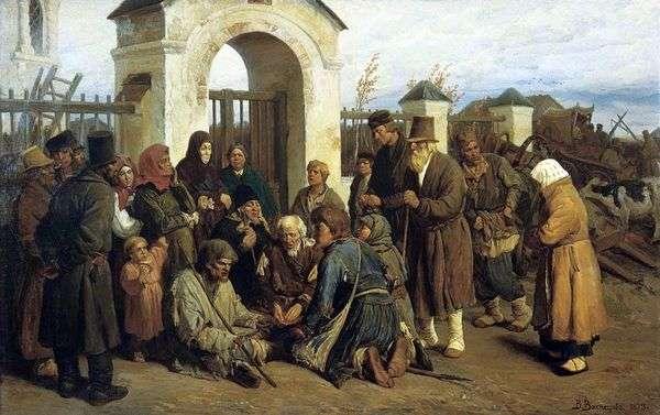 乞丐歌手(朝圣者)   Victor Vasnetsov