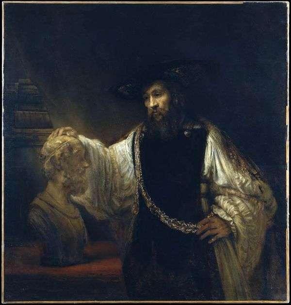 亚里士多德与荷马的半身像   伦勃朗哈门斯范莱茵