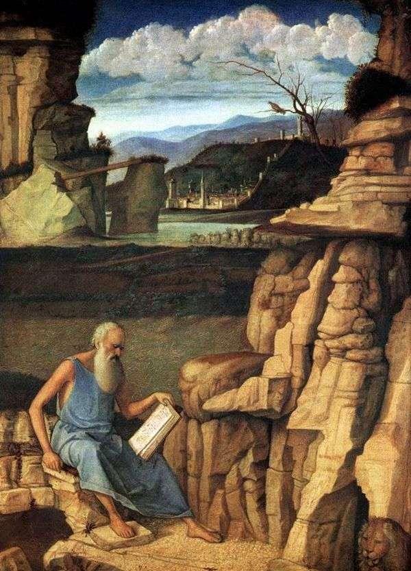 圣杰罗姆在自然中阅读   乔瓦尼贝利尼