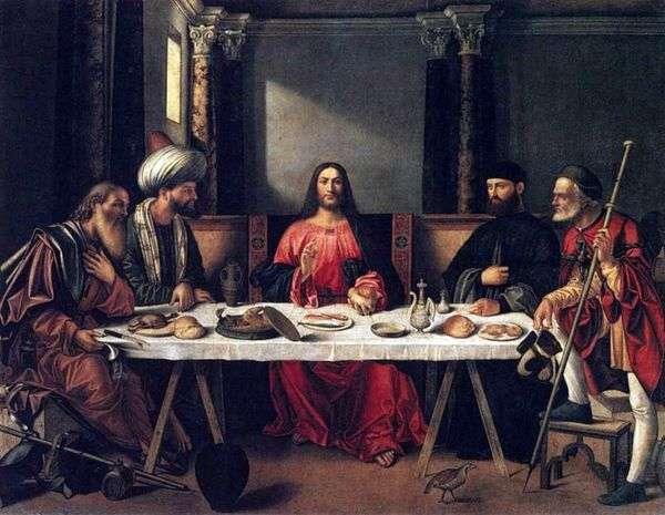 在Emmaus享用晚餐   Giovanni Bellini