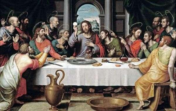 最后的晚餐   Juan de Juanes