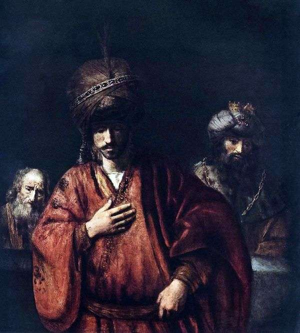 David和Uriah   Rembrandt Harmens Van Rhine