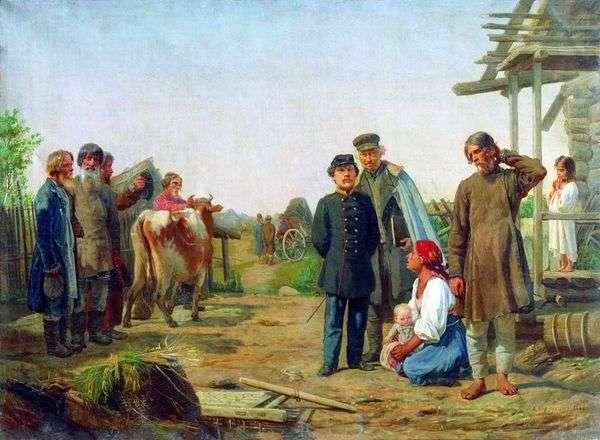 欠款的收集   Alexey Korzukhin