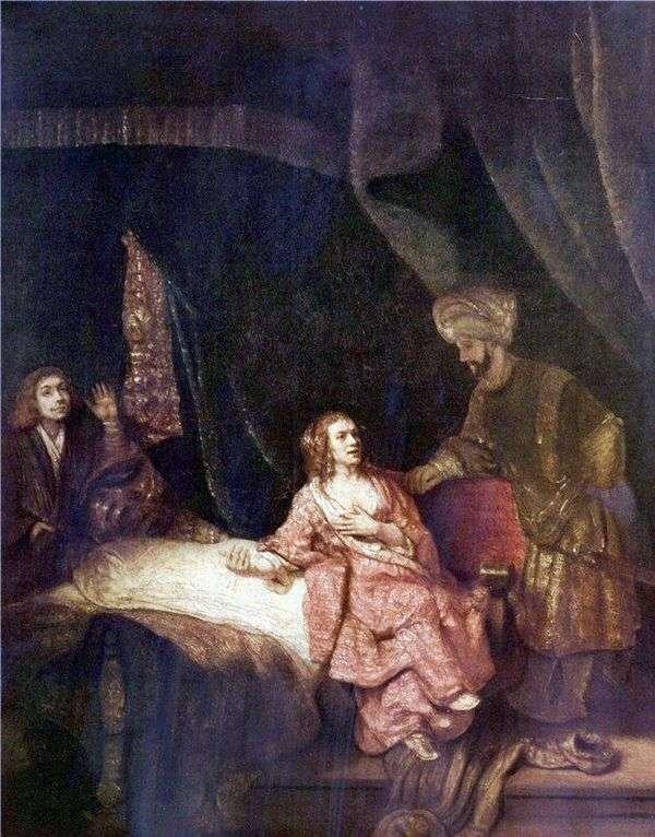 波提乏的妻子指责约瑟夫   伦勃朗哈门斯范莱茵