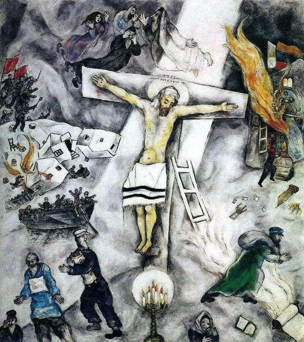 白色十字架   马克夏加尔