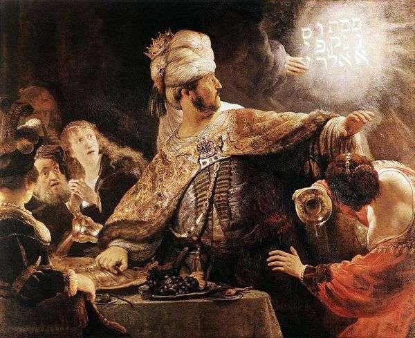 Belshazzar盛宴   伦勃朗Harmens Van Rhine