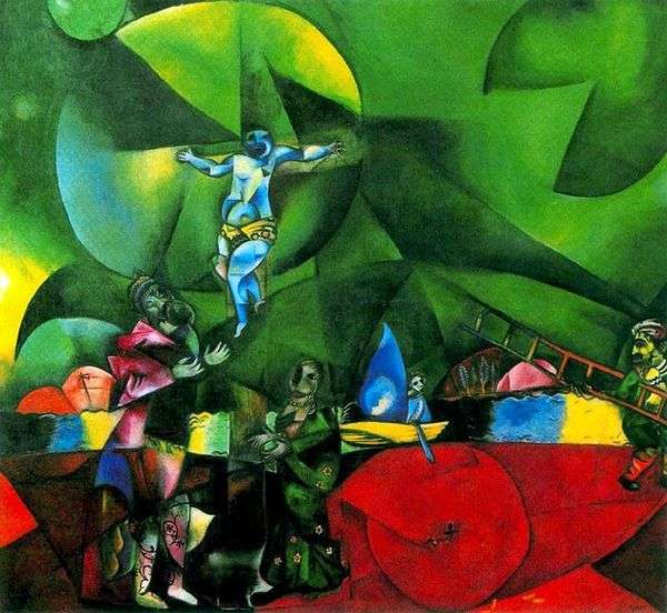 Calvary(Crucifixion)   Marc Chagall