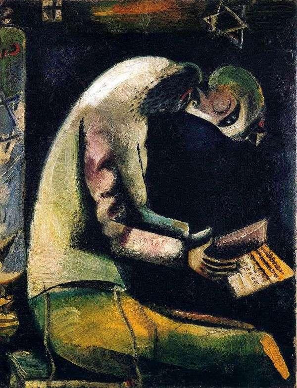 犹太人在祈祷   马克夏加尔