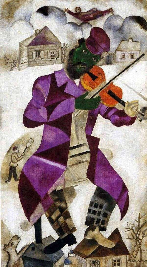 绿色小提琴家   马克夏加尔