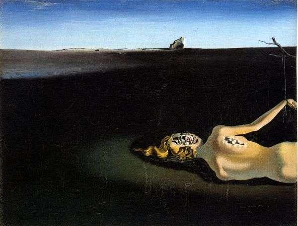 风景的睡觉的妇女   萨尔瓦多 达利