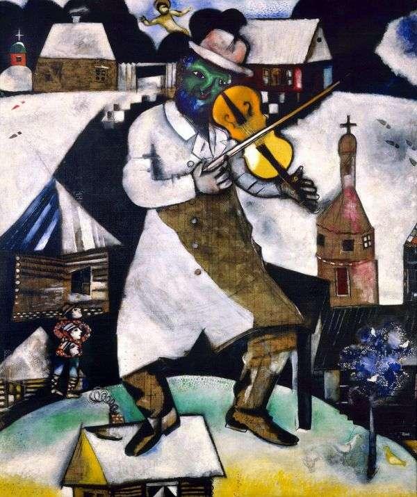 小提琴家   马克夏加尔