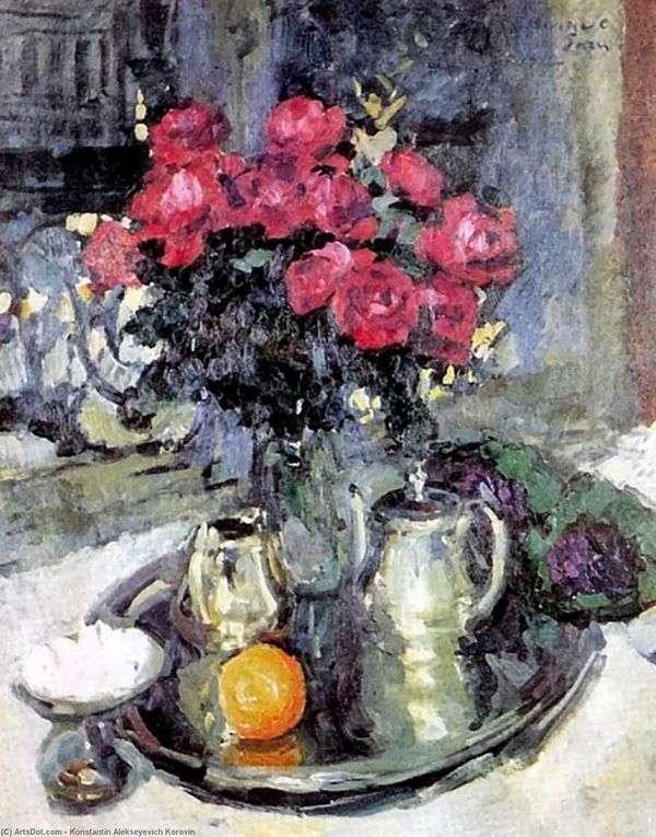 玫瑰和紫罗兰   康斯坦丁科罗文