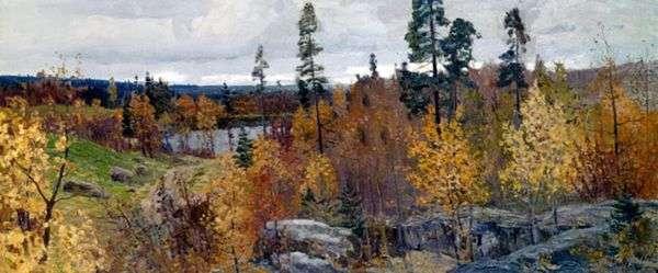 金色的秋天在卡累利阿   瓦西里 梅什科夫