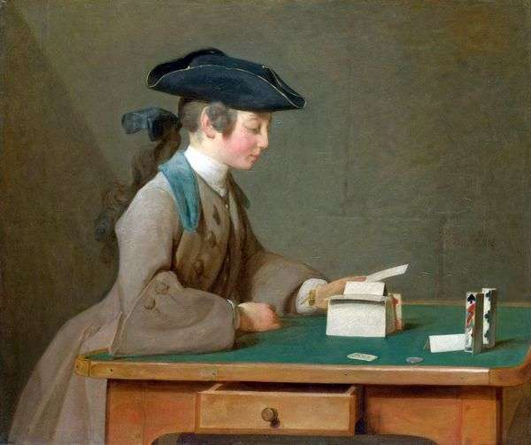 纸牌屋   Jean Baptiste Simeon Chardin
