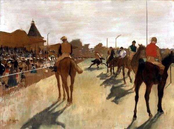在领奖台前的骑师   埃德加德加
