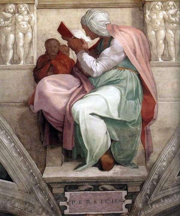 波斯Sibyl(壁画)   米开朗基罗Buonarroti