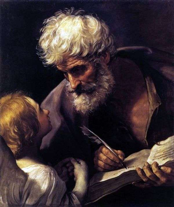 使徒马修和天使   圭多雷尼