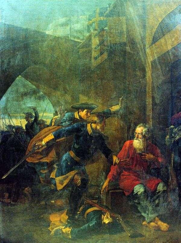 商人伊戈尔金(北方战争的一集)的壮举   瓦西里 库兹米奇 谢布埃夫