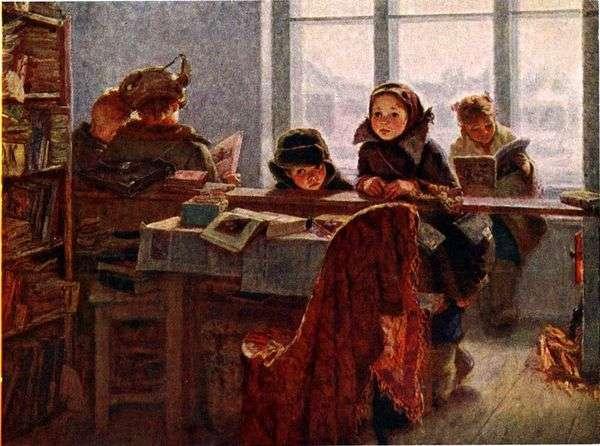 在农村图书馆   伊琳娜Shevandronova
