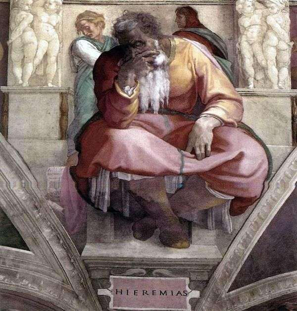 先知耶利米(Fresco)   Michelangelo Buonarroti