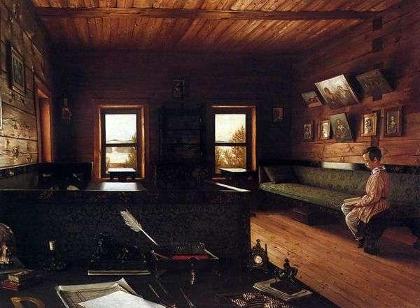 在群岛的房子的办公室,N. P. Milyukova庄园   格雷戈里索罗卡