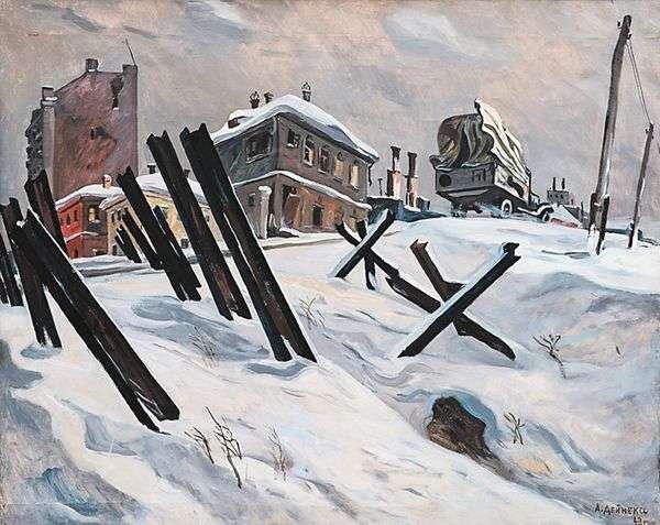 莫斯科郊区。1941年11月   Alensander Deineka