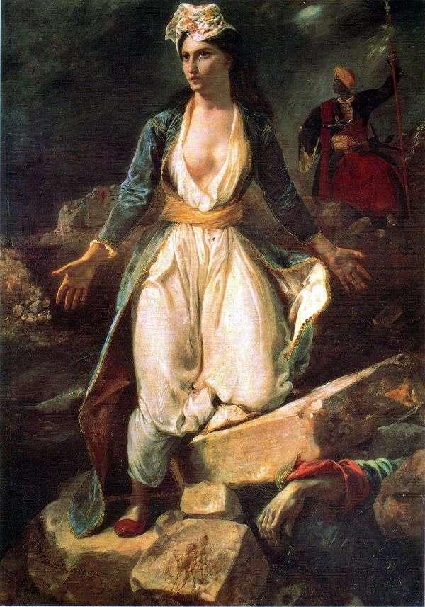 Missolungi废墟的希腊   尤金Delacroix