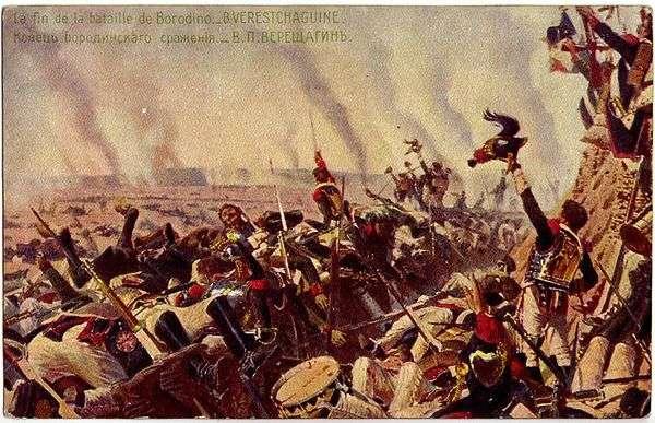 波罗底诺战役的结束   Vasily Vereshchagin