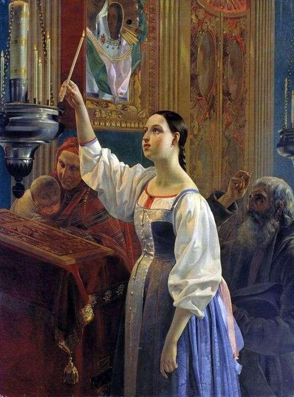 把蜡烛放的女孩在图象前面   格里戈里米哈伊洛夫