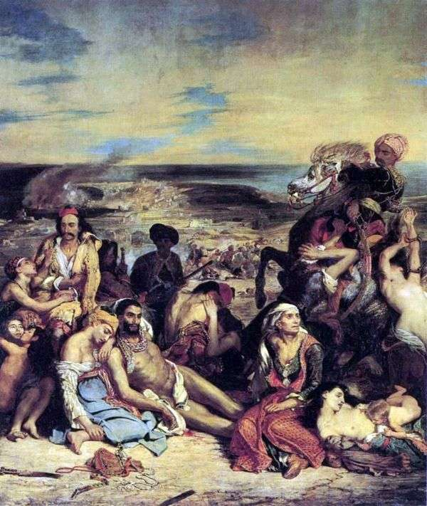 Chios Massacre   Eugene Delacroix