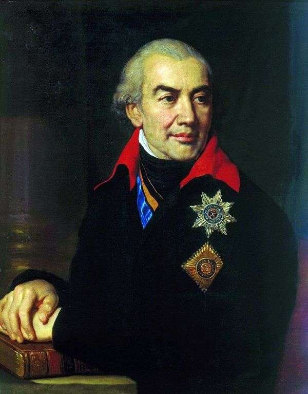 G. S. Volkonsky的画像   弗拉基米尔Borovikovsky