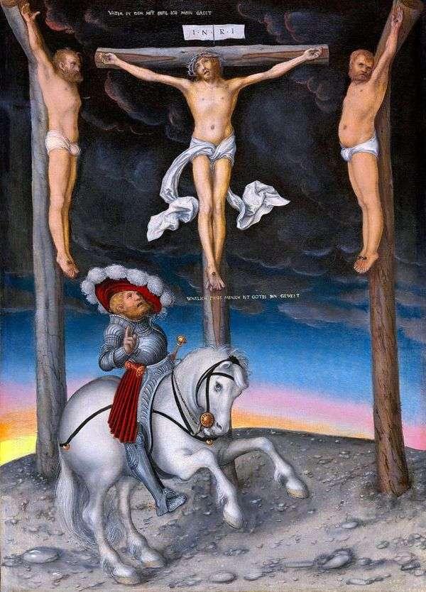 耶稣受难像与变形百夫长   卢卡斯克拉纳赫
