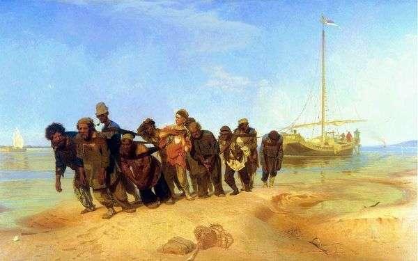 伏尔加河上的驳船运输车   Ilya Repin