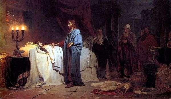 J鲁的女儿   伊利亚 列宾的复活