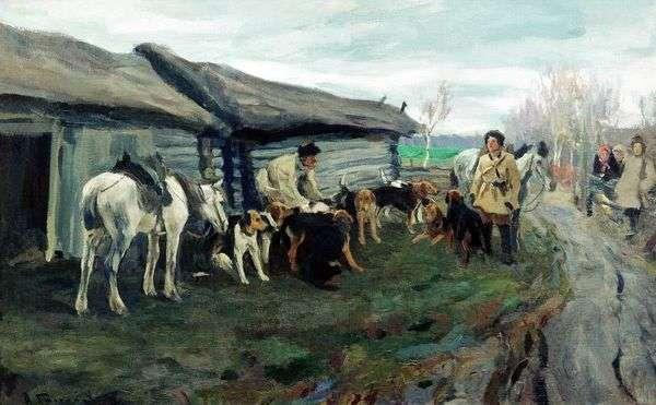 狩猎收藏   阿列克谢斯捷潘诺夫