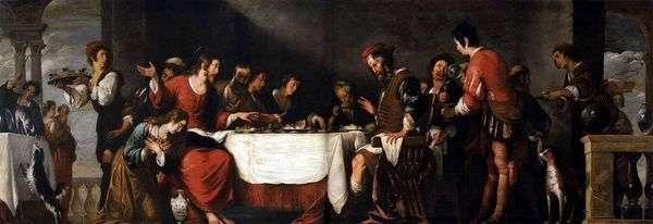 在西蒙   贝尔纳多斯特罗兹的房子里的盛宴