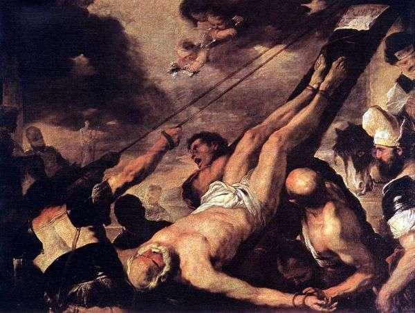圣彼得被钉十字架   卢卡佐丹奴