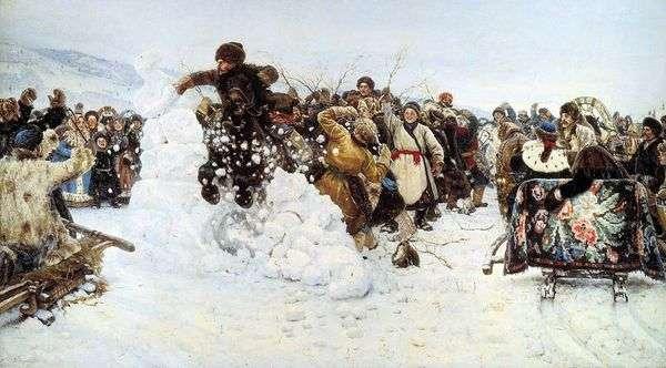 以雪镇   瓦西里苏里科夫