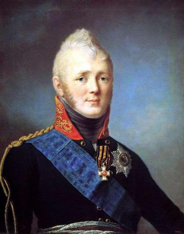 亚历山大一世的肖像   Stepan Schukin